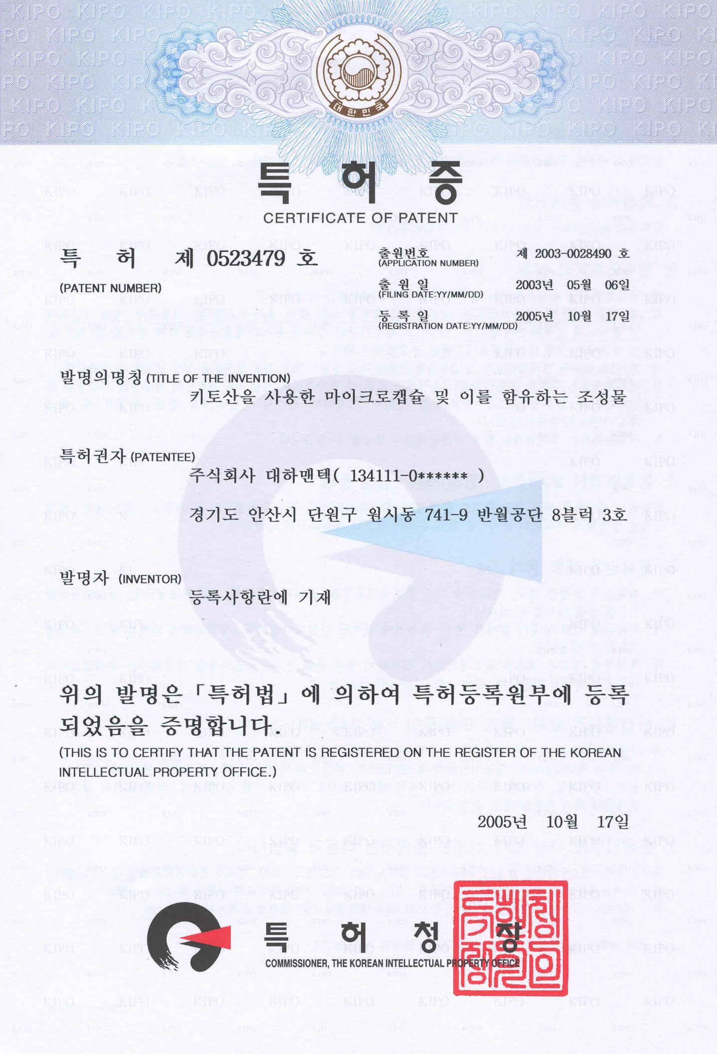certificate_06